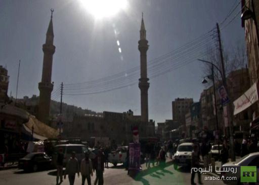 بعد مفاوضات مضنية .. تجاوز الخلافات بين الأردن وصندوق النقد الدولي
