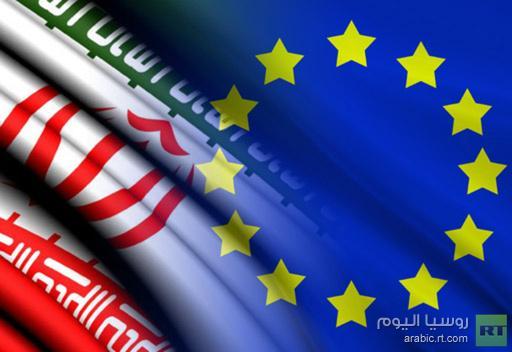 الاتحاد الأوروبي يفرض عقوبات على قضاة واعلاميين ورجال شرطة في ايران