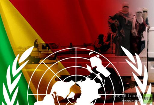 مبعوث الامم المتحدة الخاص: لا يمكن اجراء انتخابات في مالي قبل السيطرة على المنطقة الشمالية