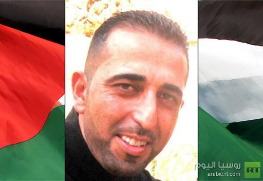 وفاة شاب فلسطيني متأثرا بجروح خطيرة على يد الجيش الاسرائيلي