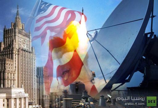 موسكو: تخلي واشنطن عن إكمال نشر الدرع الصاروخية في أوروبا لن يؤثر في الموقف الروسي