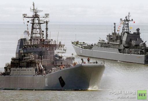 مصدر عسكري: ثلاث سفن حربية روسية ستزور طرطوس بعد بيروت