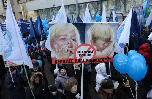 موسكو.. اجتماع جماهيري حاشد للدفاع عن الطفولة