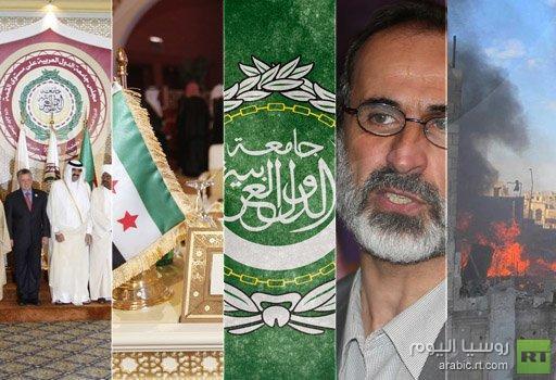 مقعد سورية في القمة العربية