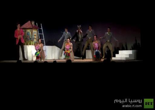 مسرحية للأطفال باداء فنانين شباب
