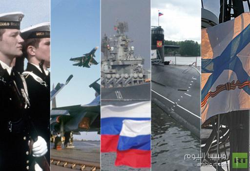 الأسطول الروسي في البحر الابيض المتوسط