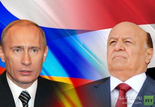 بوتين يلتقي بعبد ربه منصور في 2 أبريل
