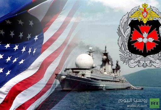 الاستخبارات العسكرية الروسية ترسل سفينة استطلاع حديثة إلى هاواي وألاسكا