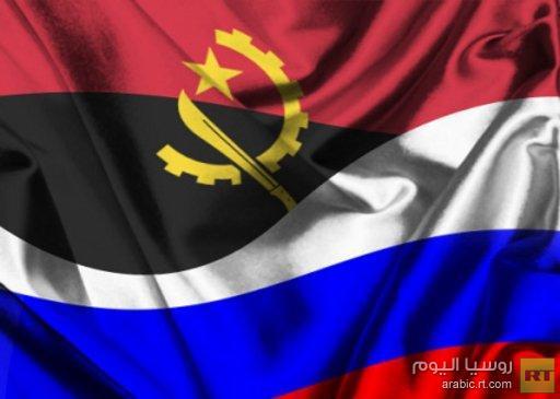 روسيا وانغولا تبحثان تطوير التعاون العسكري الثنائي