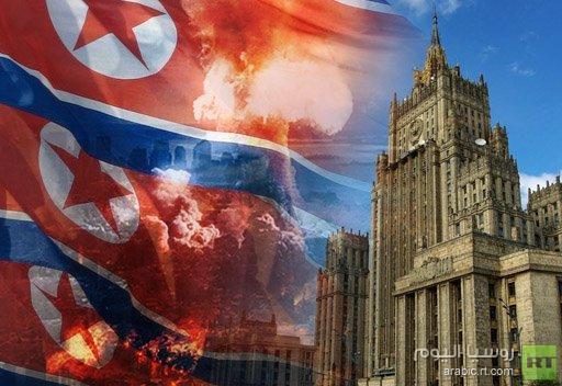 موسكو تشكك في احتمال إقدام أي من أطراف النزاع في شبه الجزيرة الكورية على إشعال الحرب