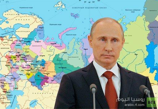 بوتين يوقع قانونا يسمح للمقاطعات بانتخاب رؤسائها بشكل غير مباشر