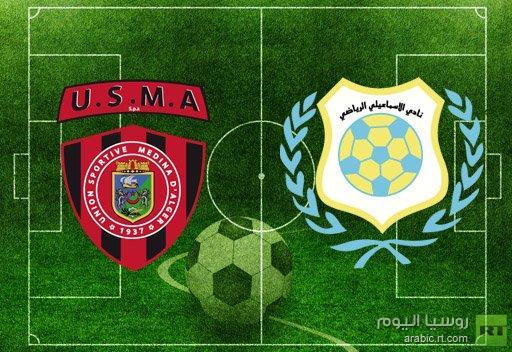 الاتحاد الجزائر يبلغ نهائي كأس العرب