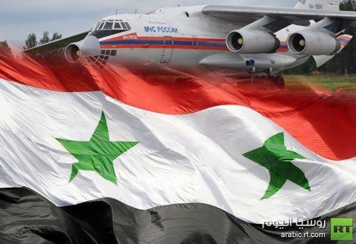 وصول طائرة روسية تقل مساعدات إنسانية للاجئين السوريين إلى بيروت