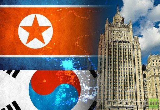 موسكو تتخوف من تداعيات تصعيد النزاع في شبه الجزيرة الكورية