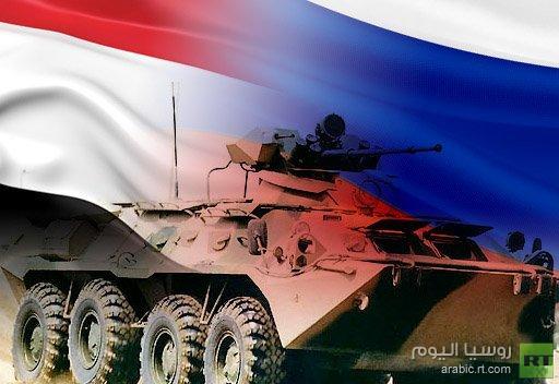اليمن مهتم بشراء المدرعات الخفيفة ووسائل الدفاع الجوي الروسية