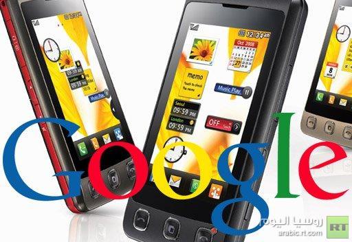 شركة غوغل (Google) تسعى إلى توفير الطاقة للهواتف الذكية