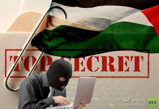 قراصنة إنترنت ينشرون وثائق سريّة للخارجية الفلسطينية