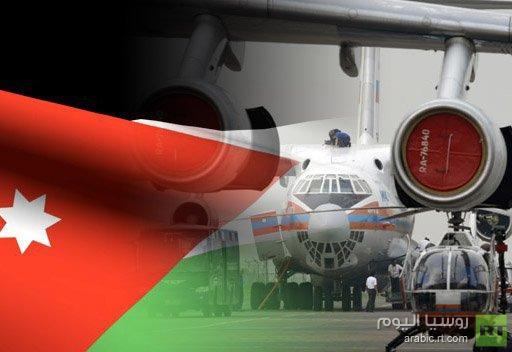 وصول طائرة روسية تقل مساعدات إنسانية للاجئين السوريين إلى عمان