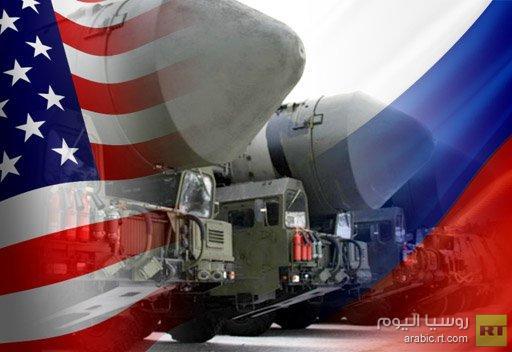 الولايات المتحدة تنشر معلومات عن تعداد اسلحتها النووية والأسلحة النووية الروسية