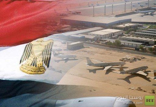 وزارة الدفاع الروسية: لم تقم أية طائرات عسكرية روسية بتحليقات في الشرق الأوسط