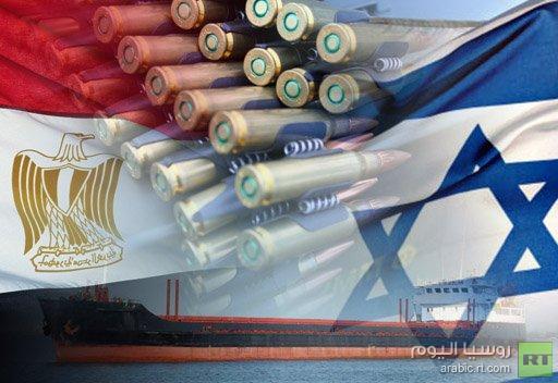 القوات البحرية المصرية تضبط سفينة إسرائيلية محملة بالأسلحة في المياه الدولية
