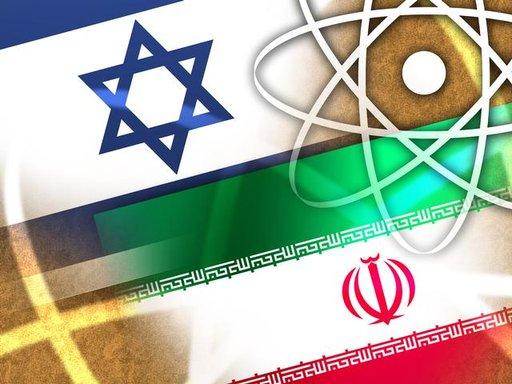 إسرائيل: على المجتمع الدولي أن يفرض على إيران فترة زمنية لوقف برنامجها النووي