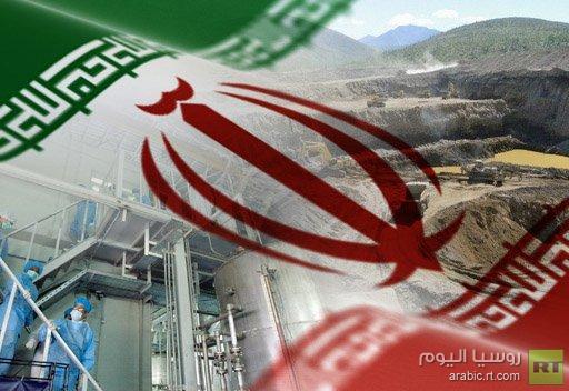 إيران تدشن منجمين ومجمعا لإنتاج اليورانيوم