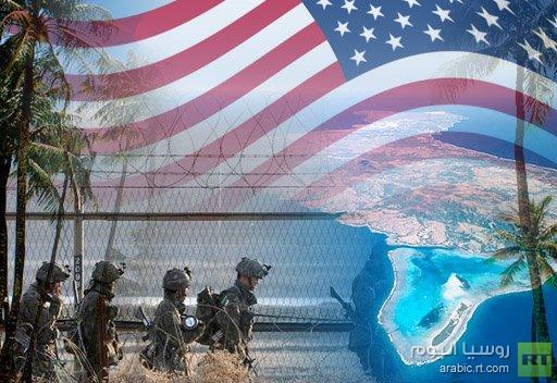 الولايات المتحدة: إرسال نحو 100 عسكري إلى جزيرة غوام الأمريكية لصيانة أنظمة الدرع الصاروخية