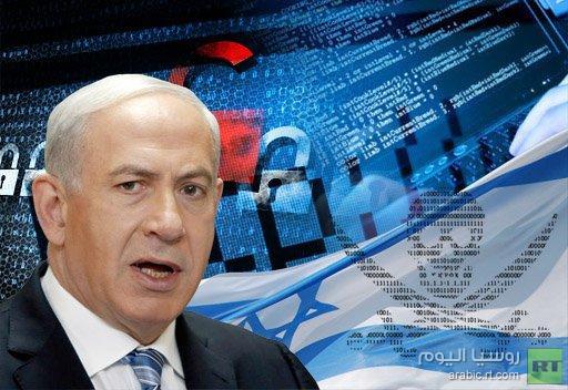 اختراق موقع رئيس وزراء إسرائيل بنيامين نتنياهو