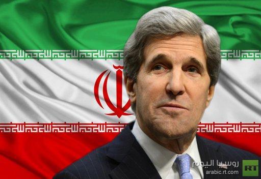 جون كيري: الولايات المتحدة منفتحة على إجراء مفاوضات مع إيران