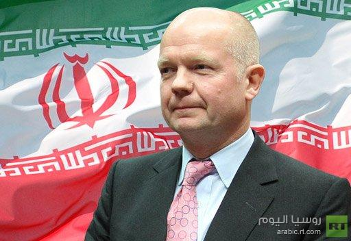 وزير الخارجية البريطاني: الغرب لا ينوي فرض عقوبات جديدة على إيران