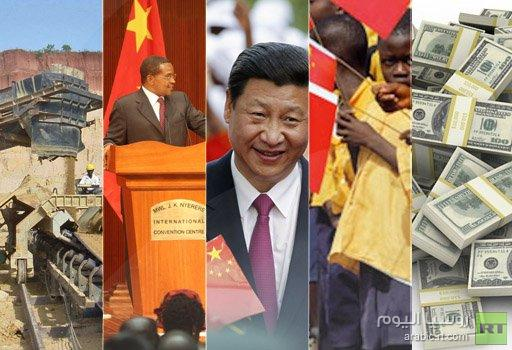 إفريقيا.. سوق الصين العظيم