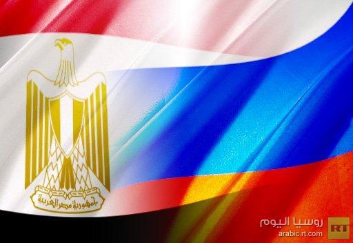 روسيا ومصر تدعوان إلى تسوية الوضع في الشرق الأوسط بطرق سلمية دون تدخل خارجي