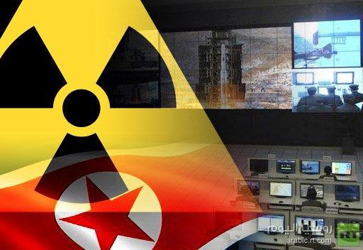 البرلمان الكوري الشمالي يعلن عن استحداث وزارة للطاقة الذرية