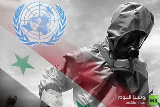 الأمم المتحدة: المناقشات مع دمشق حول الكيميائي مستمرة
