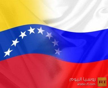 بوتين يهنئ مادورو ويؤكد استعداد موسكو لتطوير الحوار البناء مع كاراكاس