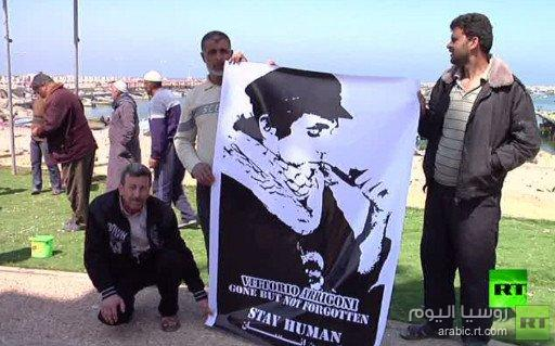 إحياء الذكرى الثانية لمقتل متضامن إيطالي على أيدي خاطفين سلفيين في غزة