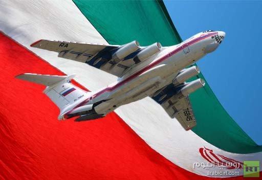 وزارة الطوارئ الروسية مستعدة لمساعدة إيران في إزالة عواقب الزلزال