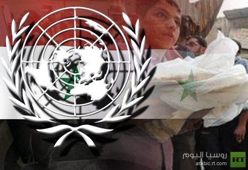 رؤساء الوكالات الإنسانية الأممية يطالبون زعماء العالم بإنقاذ سورية من الكارثة