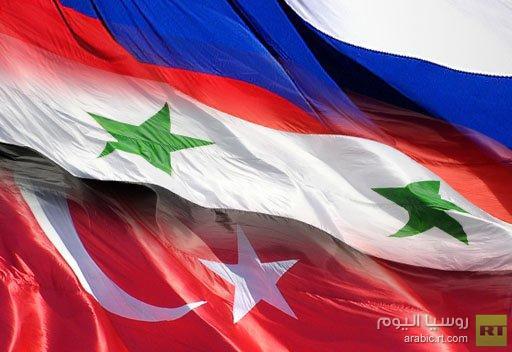روسيا وتركيا تدعوان إلى التسوية السلمية للنزاع السوري