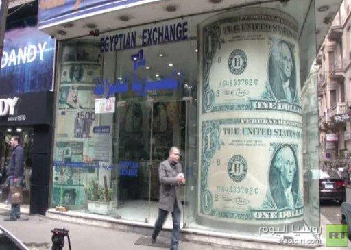 مصر: المباحثات مع صندوق النقد لم تفشل
