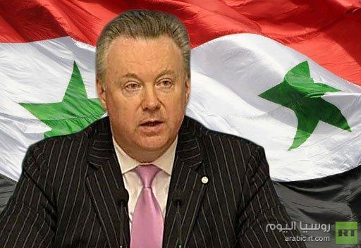 الخارجية الروسية: تعزيز الوجود العسكري الأمريكي في الأردن قد يؤدي الى تعميق الأزمة السورية