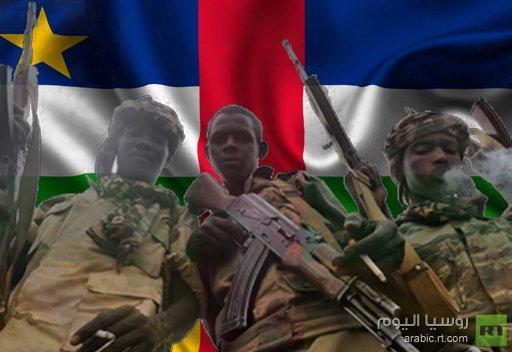 المجموعة الاقتصادية لبلدان وسط أفريقيا ترسل ألفي عسكري إلى جمهورية أفريقيا الوسطى
