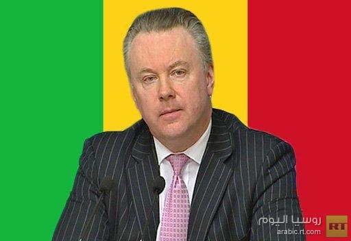 الخارجية الروسية: الماليون يجب أن يحلوا مشاكلهم الداخلية بانفسهم