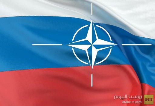 راسموسن: الناتو لا يتوقع حدوث اختراق في اجتماع مجلس