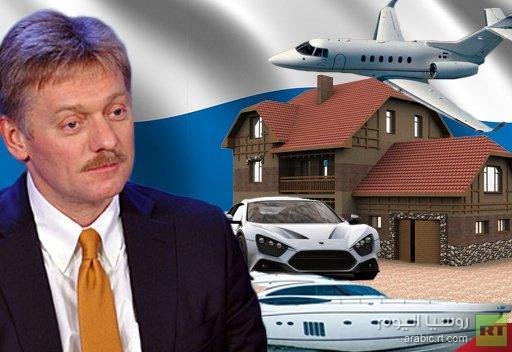 بيسكوف : مكافحة الفساد من أولويات عمل رئيس روسيا الاتحادية