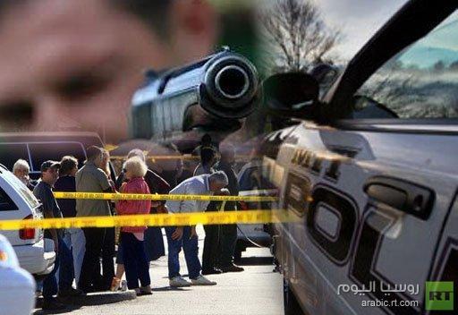 مقتل 5 اشخاص في اطلاق نار بواشنطن