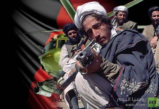 الخارجية الروسية: على متن المروحية المختطفة في أفغانستان مواطن روسي واحد