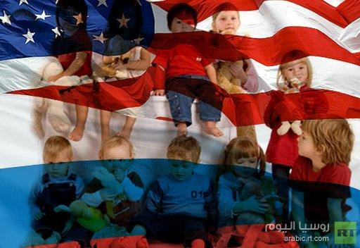موسكو تأمل بزيارة ممثليها لمزرعة امريكية يوجد فيها اطفال روس يُعتقد بتعرضهم للعنف