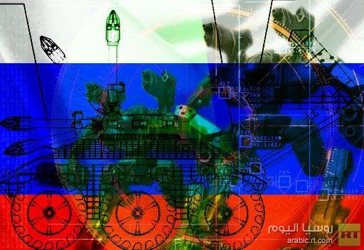 مسؤول عسكري : روسيا ستطور صنع الروبوتات القتالية لأداء مختلف المهام العسكرية